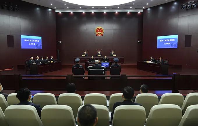 中共陕西省委原书记赵正永受贿案一审开庭 择期宣判