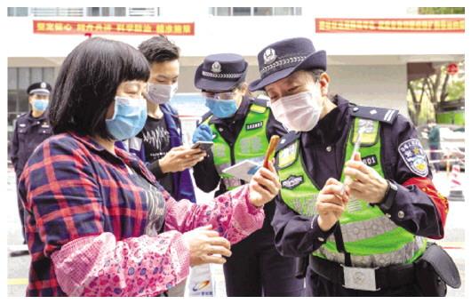 2020年政法机关抗击新冠肺炎疫情回顾