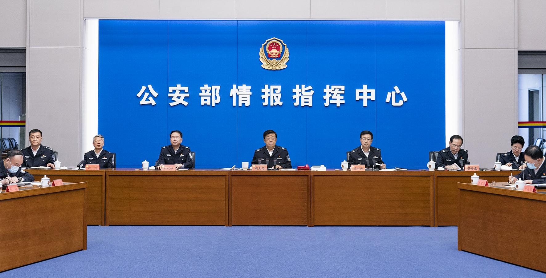 赵克志强调 全力以赴做好维护安全稳定各项工作 为庆祝建党100周年创造安全稳定环境