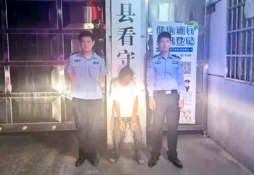 为行乞他直接掀开女性美容店门帘!警方抓获一看,竟干这事……-中国长安网