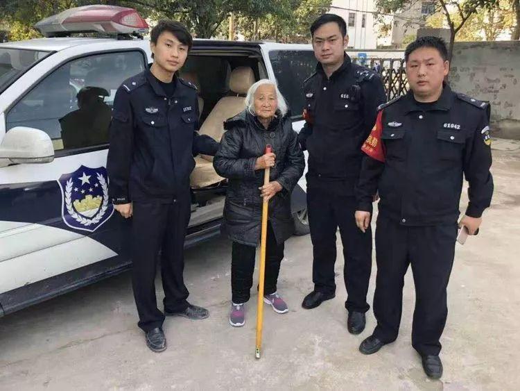 胡一菲小时候图片_83岁老人走失浙江义乌街头 派出所为她买来盒饭……-中国长安网